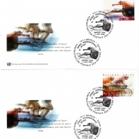 INTERNATIONALES JAHR DES SPORTS 2005 FDC UNO GENF
