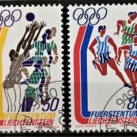 1976 FDC Olympia Montreal ET-Stempel MiNr: 651-654