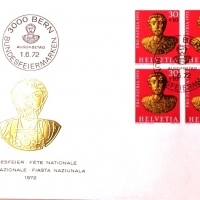 1971 FDC PP Goldbüste Mark Aurel Viererblock MiNr: 973